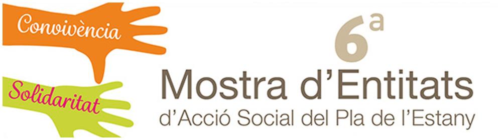 6a Mostra d'Entitats al Pla de l'Estany 2016