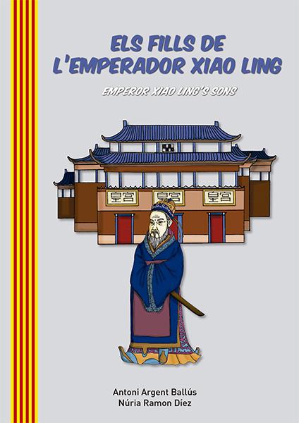 Portada llibre els fills de l'emperador de xiao ling